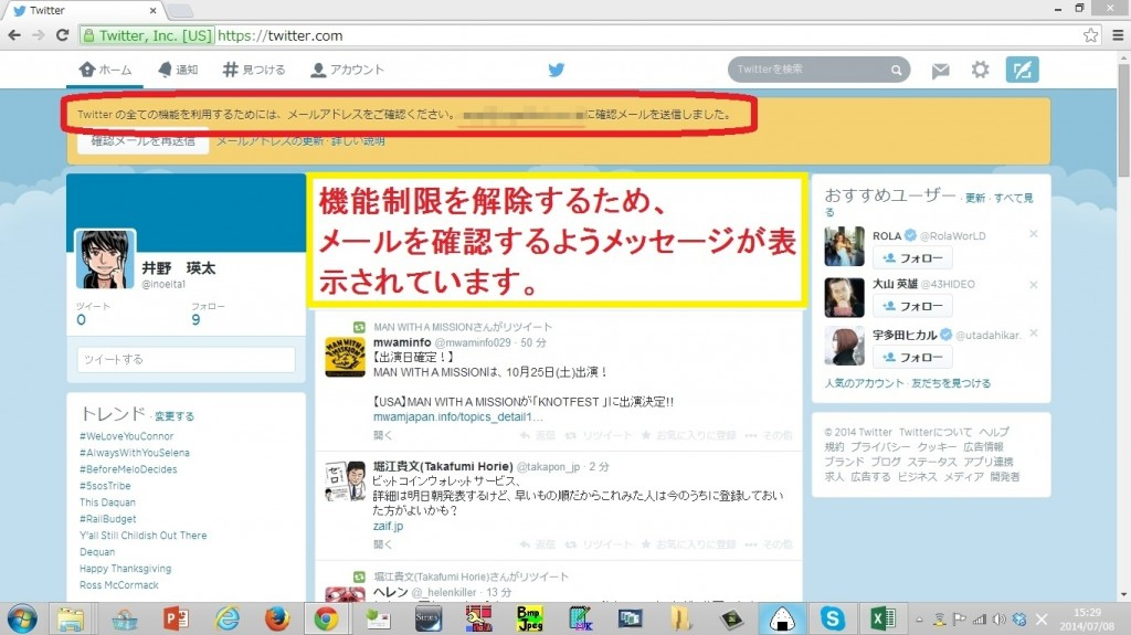 twitter-accountshutoku9