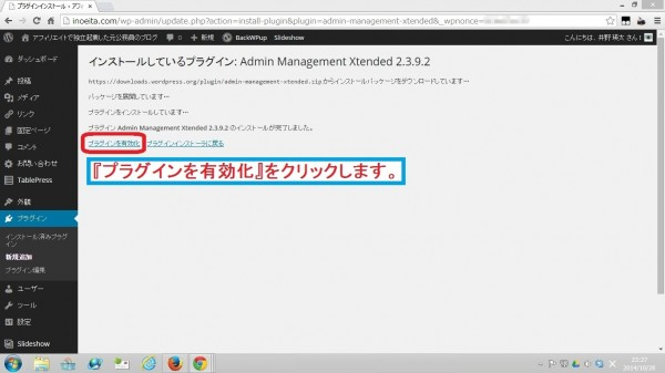 Admin Management Xtended05