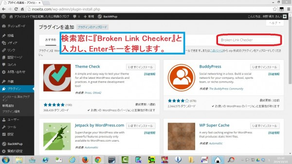 BrokenLinkChecker01