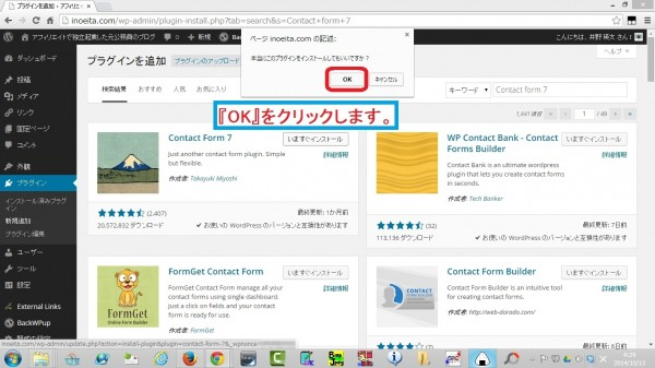 Contactform7-05