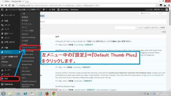 DefaultThumbnailPlus06