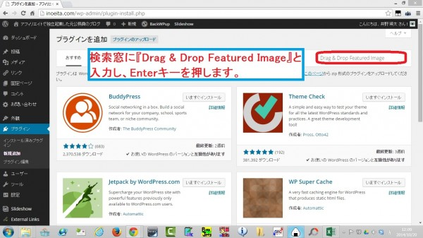 Drag&DropFeaturedImage01