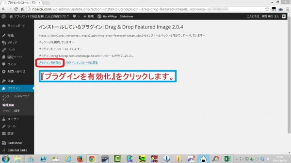 Drag&DropFeaturedImage04