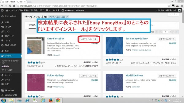 Easy FancyBox03