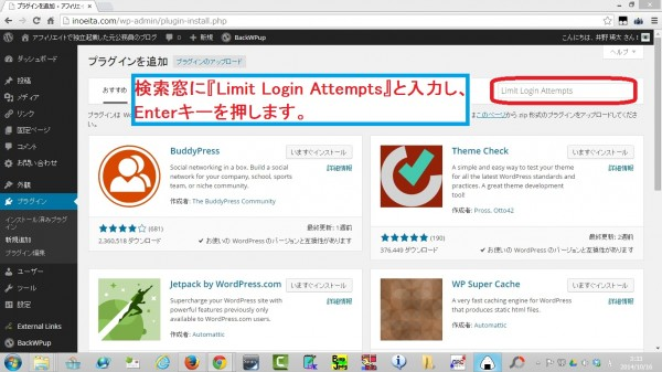 LimitLoginAttempts01