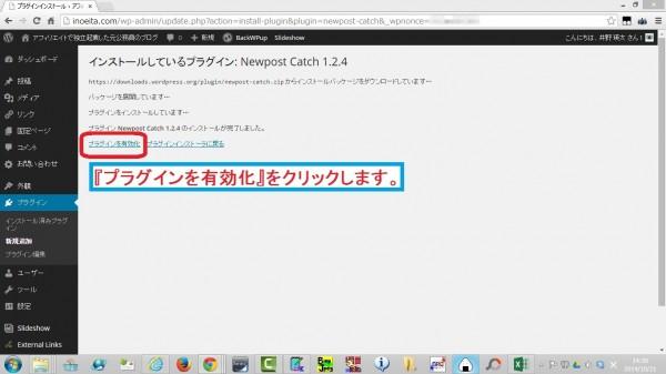 NewpostCatch05