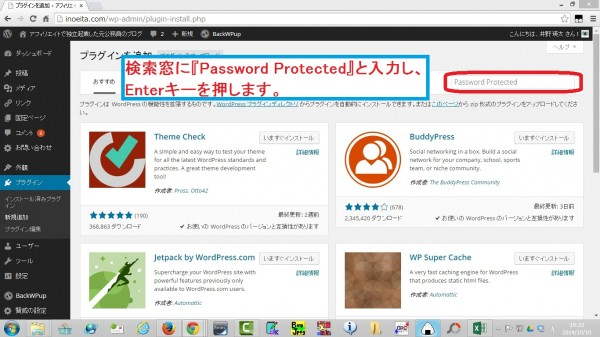 PasswordProtected01