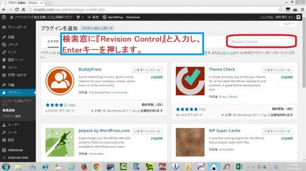 RevisionControl02