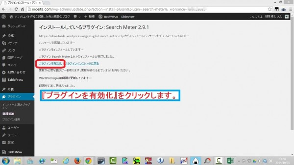 SearchMeter05
