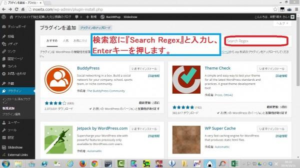 SearchRegex02