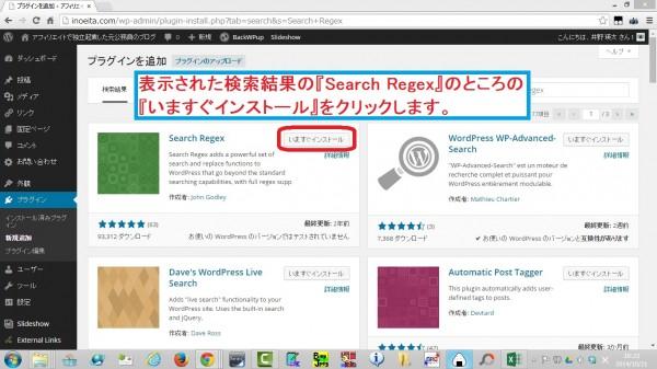 SearchRegex03