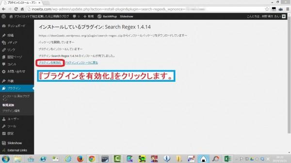 SearchRegex05