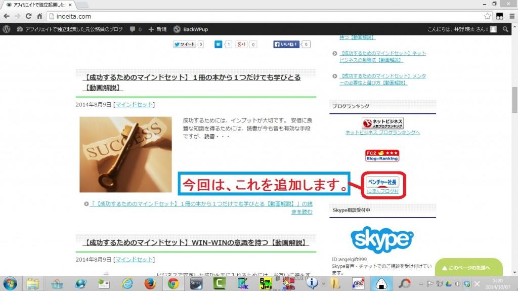 blogmura-touroku01