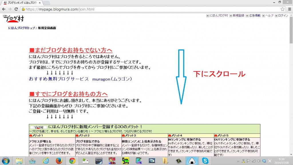 blogmura-touroku04