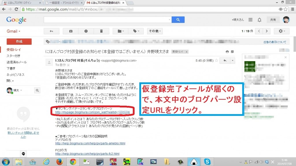 blogmura-touroku09