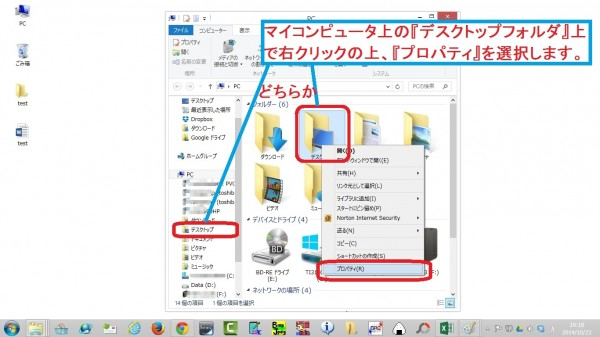 googledrive-desktop01