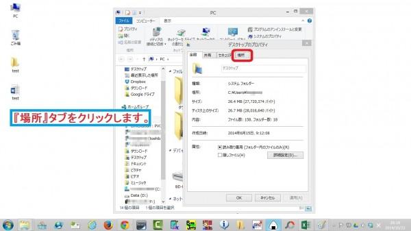 googledrive-desktop02