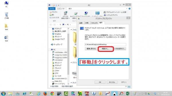 googledrive-desktop03