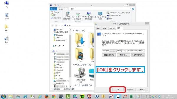 googledrive-desktop05