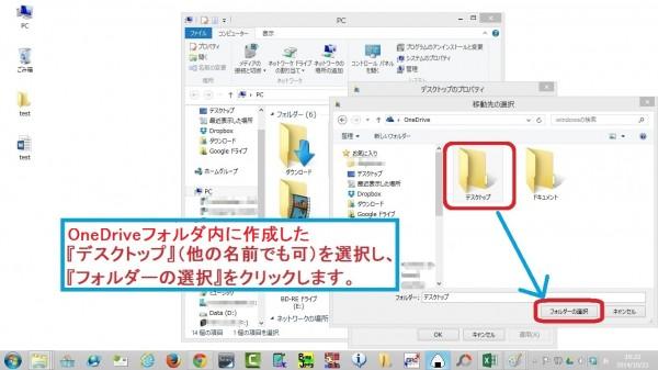 onedrive-desktop04
