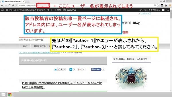 Edit Author Slug01