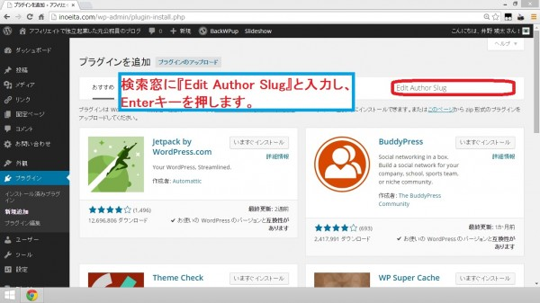 Edit Author Slug03