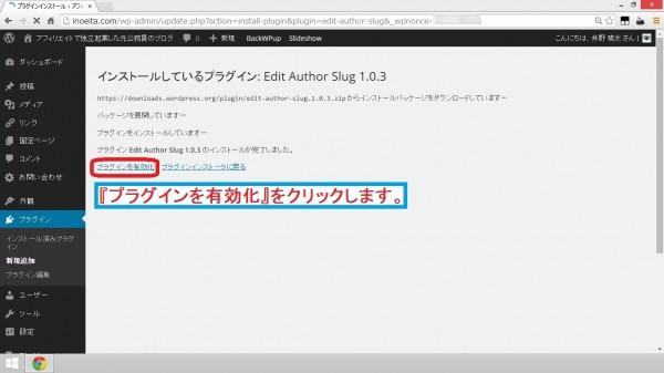 Edit Author Slug06