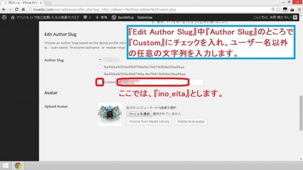 Edit Author Slug10
