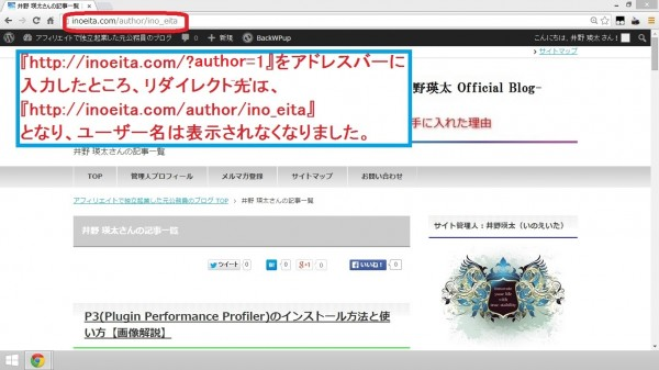 Edit Author Slug12