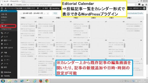 Editorial Calendar00