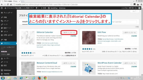 Editorial Calendar03