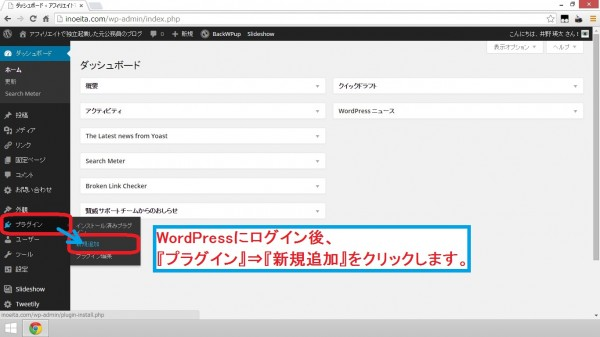 WordPress Download Manager01