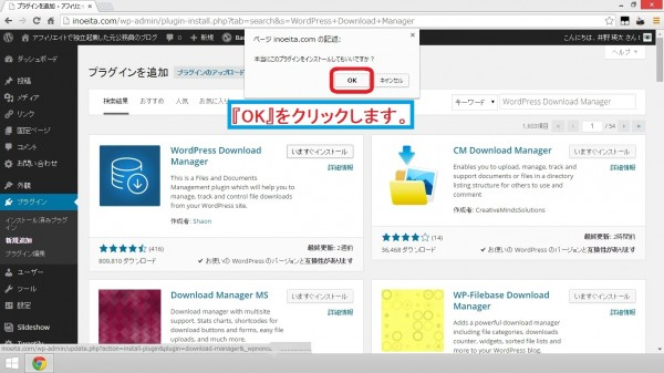 WordPress Download Manager04