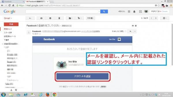 facebook-touroku18