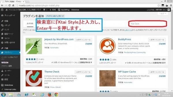 ktai-style02