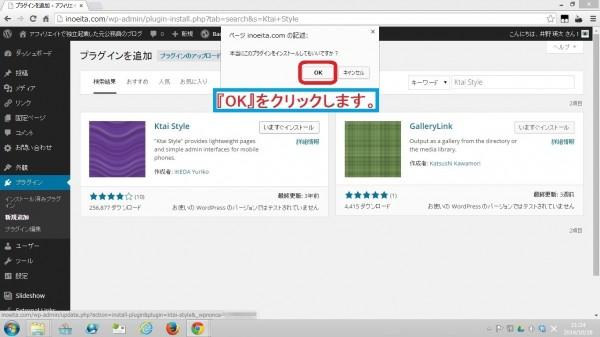 ktai-style04
