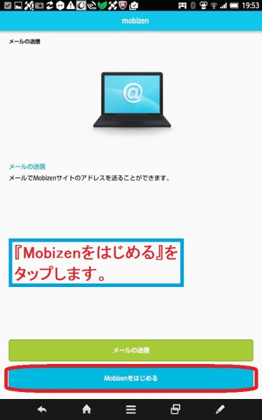 mobizen15