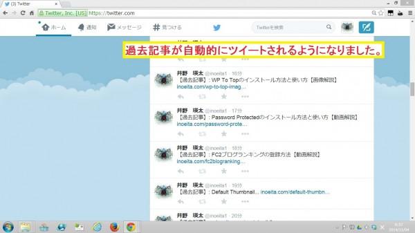 tweetily15